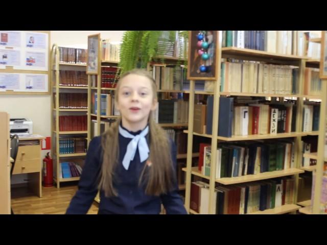 Изображение предпросмотра прочтения – ЕлизаветаТихонова читает произведение «Некрасивая девочка» Н.А.Заболоцкого