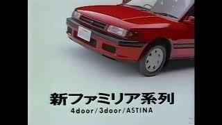 Mazda Familia 1989 Japón Comercial