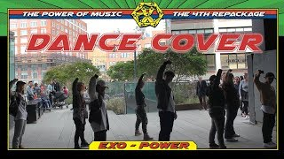 EXO (엑소) - Power (파워) Dance Cover