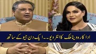 Veena Malik | Interview | Aik Din Geo Kay Sath | Sohail Warraich