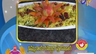 Abhiruchi - Nimmakaya Kobbari Pulihora - నిమ్మకాయ కొ బ్బరి  పులిహూర
