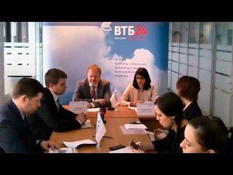 Эксперт банка ВТБ24 оценил ситуацию в российском банковском секторе