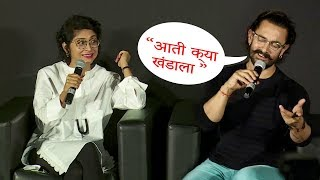 Aamir Khan Singing AATI KYA KHANDALA Song For Kiran Rao In Public