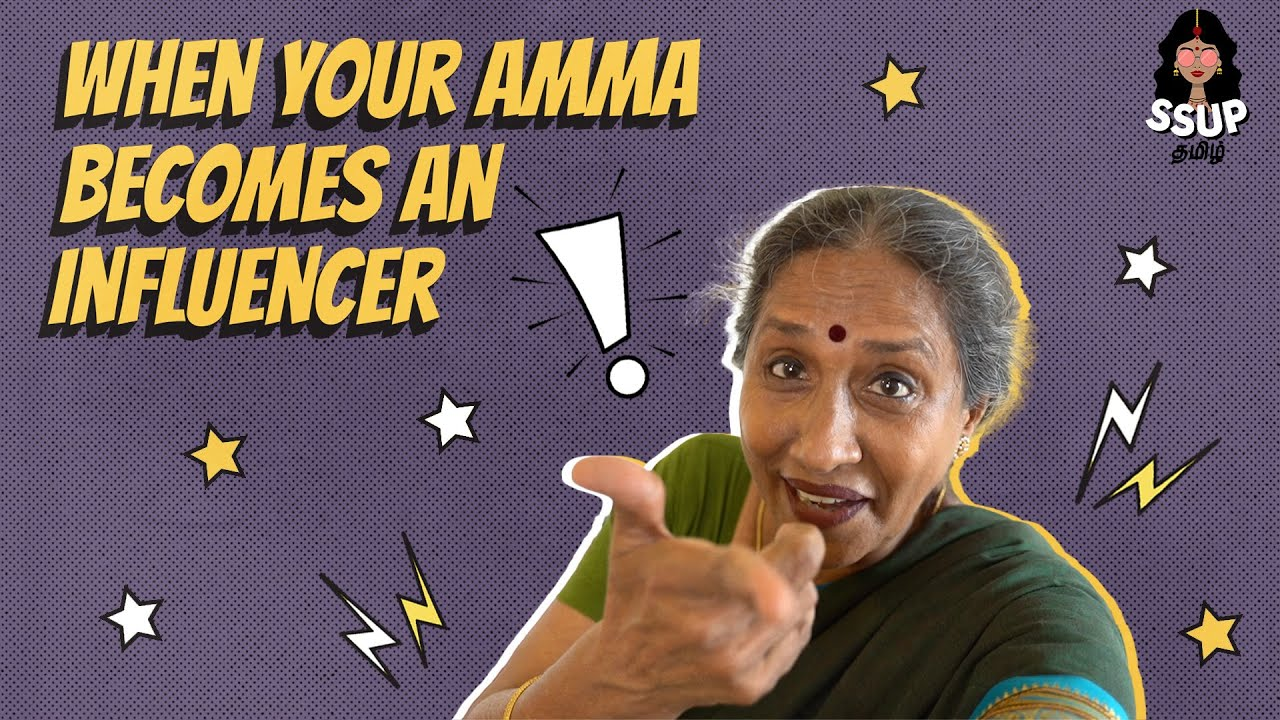 When Your Amma Becomes An Influencer   Mom Daughter Funny Sketch   Tamil