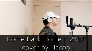 Come Back Home - 2NE1 male cover by Jacob 투애니원 남자 커버