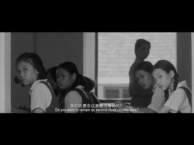 《從維多利亞街到宏茂桥》FROM VICTORIA STREET TO ANG MO KIO - Trailer