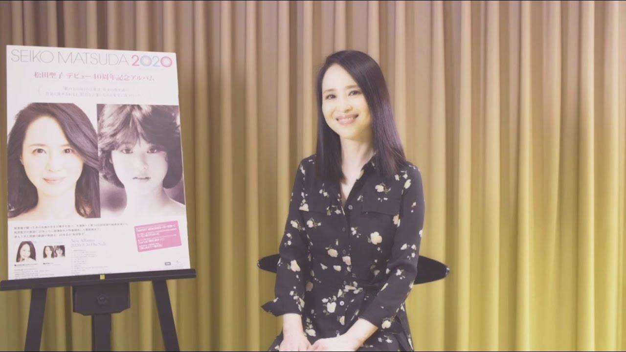 Seiko matsuda 2020 松田 聖子