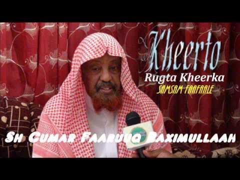 Tafsiirka Quraanka suuratu Yaasiin [28....58.] By Shiikh Cumar Faaruuq Raximulaah
