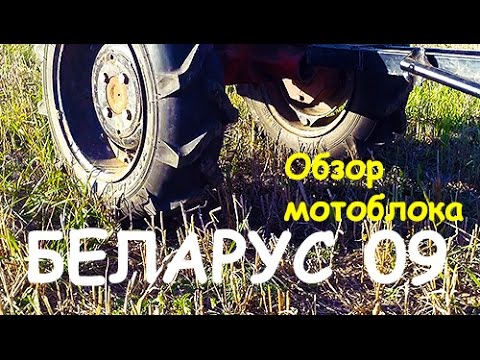 Мини трактора Беларус МТЗ 152 от официального дилера