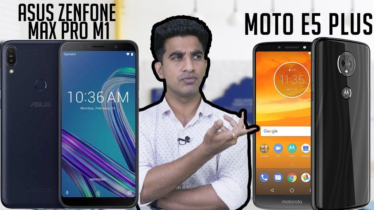 0ba71207ba Moto E5 Plus vs ASUS Zenfone Max Pro M1  Comparison overview  Hindi-हिन्दी