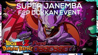 F2P Guide: NO STONES! Super Janemba Dokkan Event! Super2 - 50 STA | DBZ Dokkan Battle