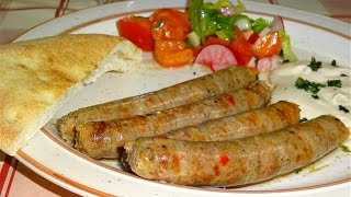 How To Make  Merguez Spicy Lamb Sausage . Step By Step