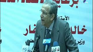 افتتاح مؤتمر القانون والتكنولوجيا بحقوق  عين شمس بحضور وزير شئون مجلس النواب