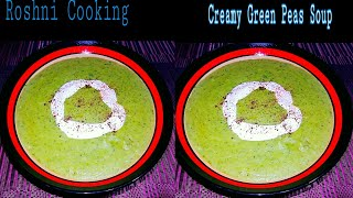 Creamy Green Peas Soup❤️Recipe by Roshni Cooking