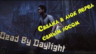 ОБМАНУЛ МАНЬЯКА И ЗАРАБОТАЛ МНОГО ОЧКОВ!!! - Dead By Daylight