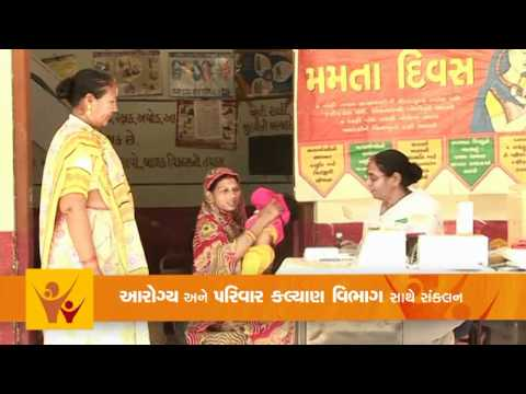 Gujarat: Women & Child Department Initiative
