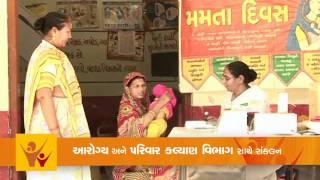 Gujarat: Women & Child Department Initiative