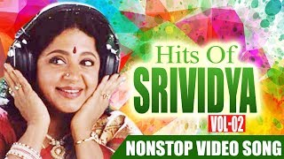 Srividya Hit Vol 02   Malayalam Non Stop Movie Songs  |K. J. Yesudas | K S Chithra | P Jayachandran
