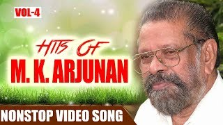 മലങ്കാവിൽ പൂരത്തിന് M K Arjunan Hits Malayalam Non Stop Movie Songs K. J. Yesudas,S Janaki
