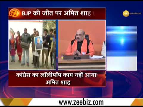 BJP President Amit Shah briefs media after winning Gujarat and Himachal Pradesh assembly elections