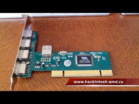 PCI VT6212L DRIVER VIA CARTE TÉLÉCHARGER