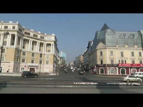 КЛАДР Владивосток Город Приморский Край