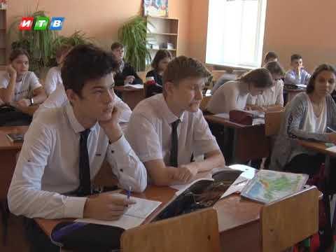 ТРК ИТВ: Как Covid-19 повлиял на процесс обучения в школах