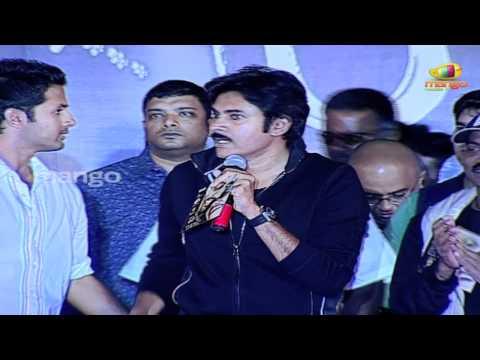 Ishq Movie Audio Release | Pawan Kalyan Likes Nitin Alot