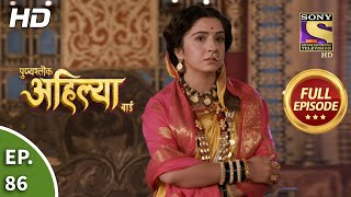 Punyashlok Ahilya Bai - Ep 86 - Full Episode - 03rd May, 2021