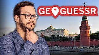 Krótka pogawędka o Rosji - Geoguessr