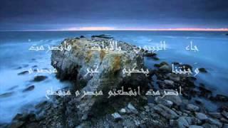 (نهج البرده) لامير الشعراء أحمد شوقى فى مدح النبي محمد ص