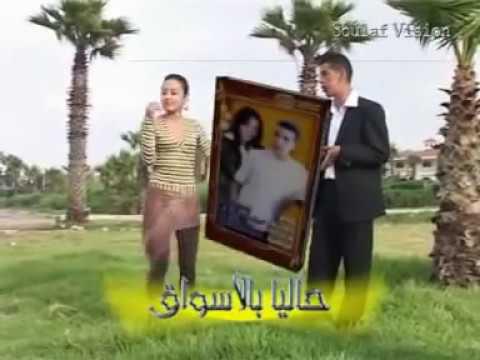 site de rencontre pour mariage en algerie villejuif