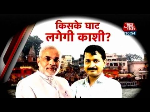 Who will win elections in Varanasi?