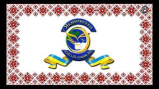 Національно-патріотичне виховання на уроках української мови та літератури