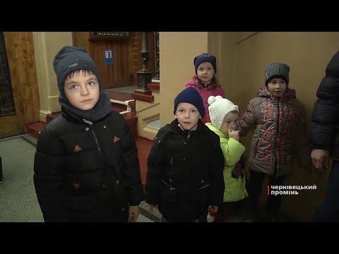 Чернівецький Промінь: Напередодні святого Миколая чернівецькі благодійники привітали тих, хто найбільше потребує підтримки