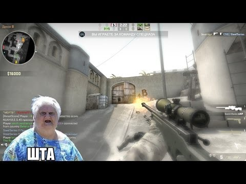 Gros ping matchmaking cs go
