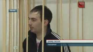 Убийца актера «Глухаря» остался недоволен приговором