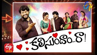 Jabardasth | 22nd October 2020   | Full Episode | Aadhi, Chanti ,Raghava | ETV Telugu