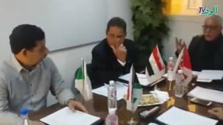شاهد .. اجتماع المديرين الفنيين لاتحادات شمال افريقيا بمشاركة محمود سعد