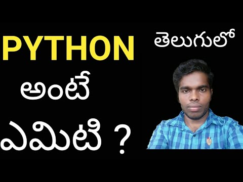 What is python in telugu | how to learn Python simple tricks explained in telugu