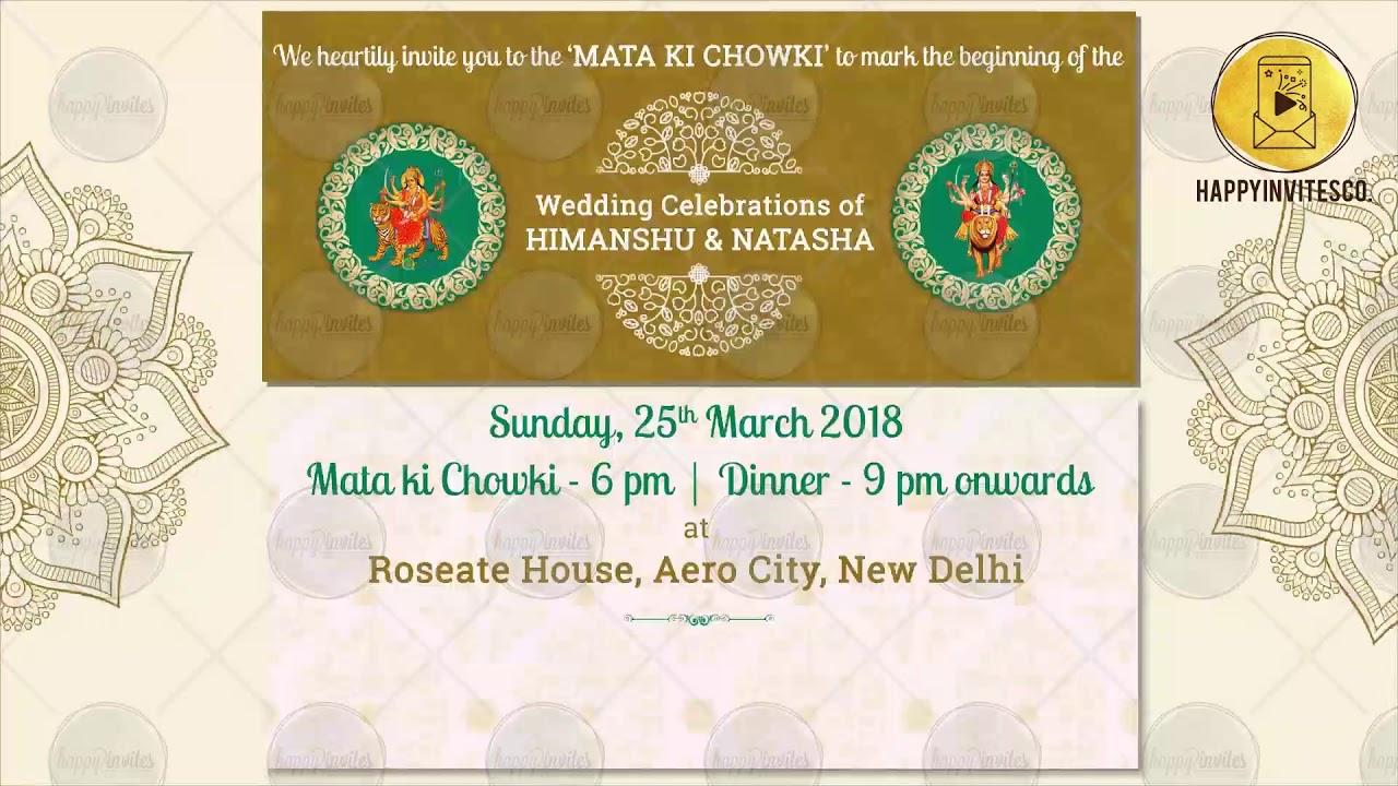 Mata Ki Chowki Invite Happy Invites Medium