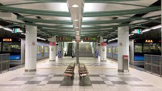 【JR東日本】仙石線 あおば通駅 バイノーラル録音