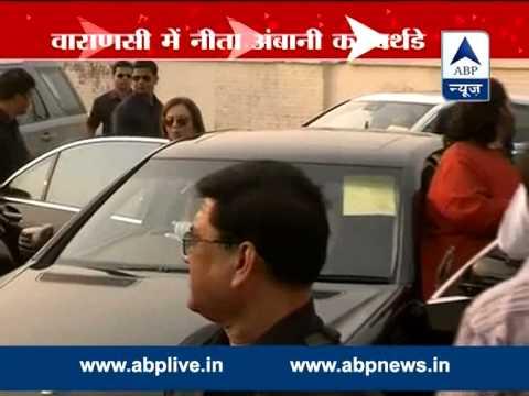 Modi's Varanasi to host Nita Ambani for her birthday l Will the city get any return gift?