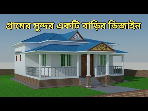Bangladeshi village House Design