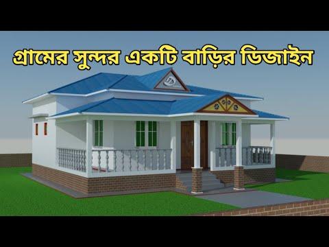 Bangladeshi Village House Design