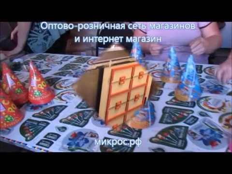 Перстень светящийся Ч06124 в интернет-магазине микрос.рф - YouTube