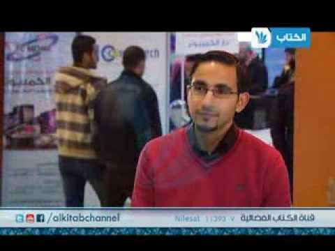 #Gaza - IT Exhibition - TechBook Tv Show