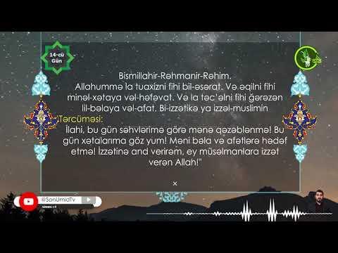 Mübarək Ramazan ayının 14-cü gününün duası Kərbəlayı Kamal