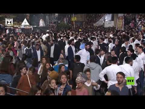 لحظة توقف مهرجان المتدينين اليهود في جبل الجرمق بعد كارثة التدافع