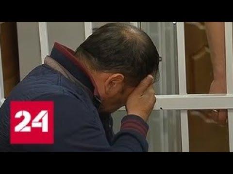 Еще одного подозреваемого в убийстве бывшего спецназовца  арестовали в Армении - Россия 24
